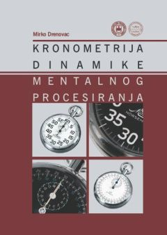 Kronometrija dinamike mentalnog procesiranja